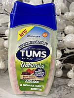 Конфеты от изжоги и боли в желудке TUMS Вишня и арбуз