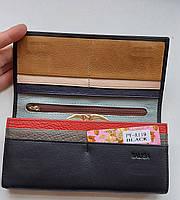 Женский кожаный кошелек Balisa PY-A119 черный Женские кожаные кошельки БАЛИСА оптом Одесса 7 км, фото 2