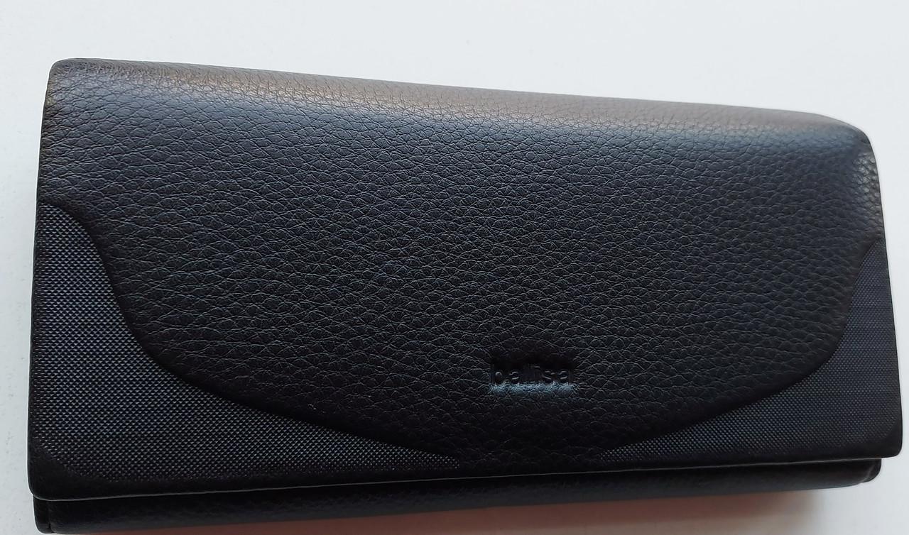 Женский кожаный кошелек Balisa PY-D113 черный Женские кожаные кошельки БАЛИСА оптом Одесса 7 км