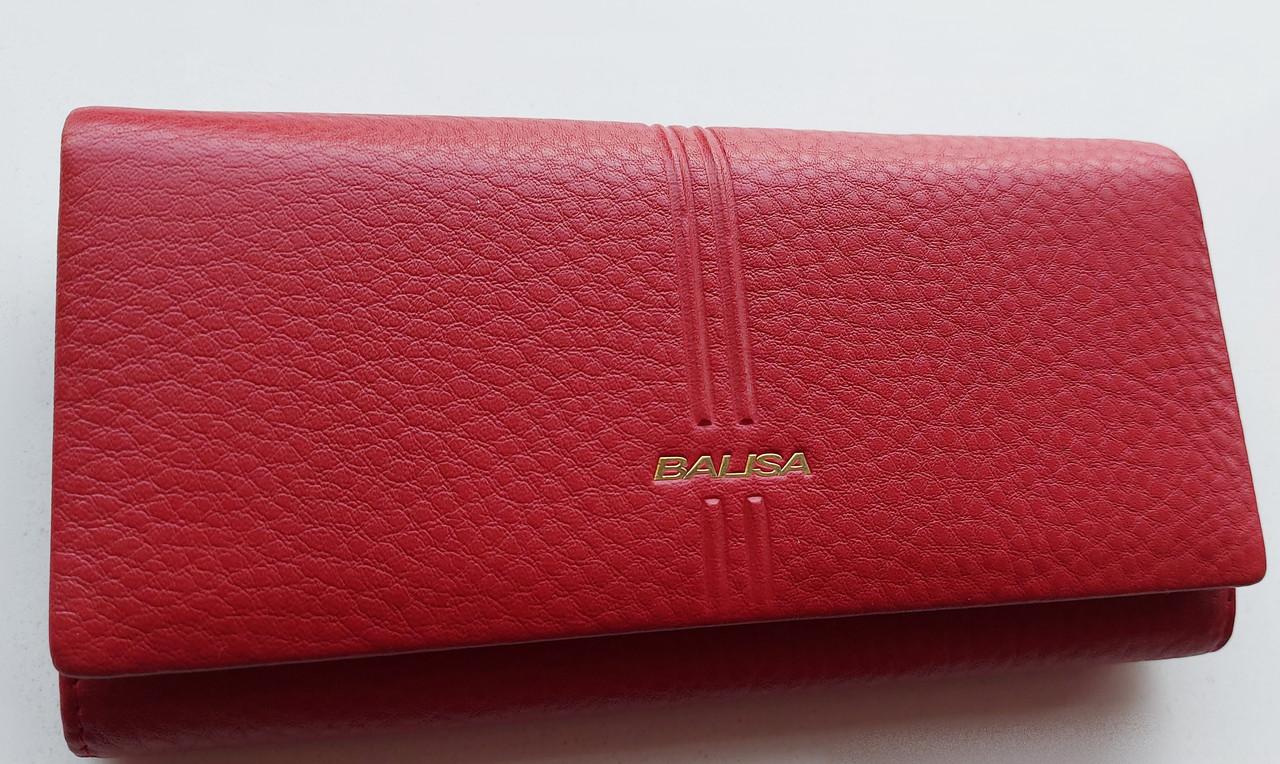 Женский кожаный кошелек Balisa PY-D129  красный Женские кожаные кошельки БАЛИСА оптом Одесса 7 км