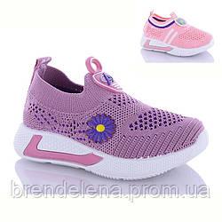 Яскраві текстильні кросівки для дівчинки р22-27( код 9265-00) 21 23