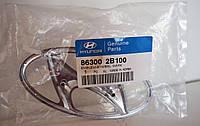 Эмблема решетки радиатора марки Hyundai 86300-2B100