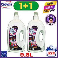 Гель для стирки цветного белья Clovin Waschkonig Color Gel 9.8л 326 стирки