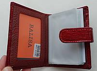Визитница кожаная 831-41 красный Очень стильная, удобная, компактная визитница (Balisa) - из натуральной кожи, фото 2