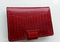 Визитница кожаная 831-41 красный Очень стильная, удобная, компактная визитница (Balisa) - из натуральной кожи, фото 3