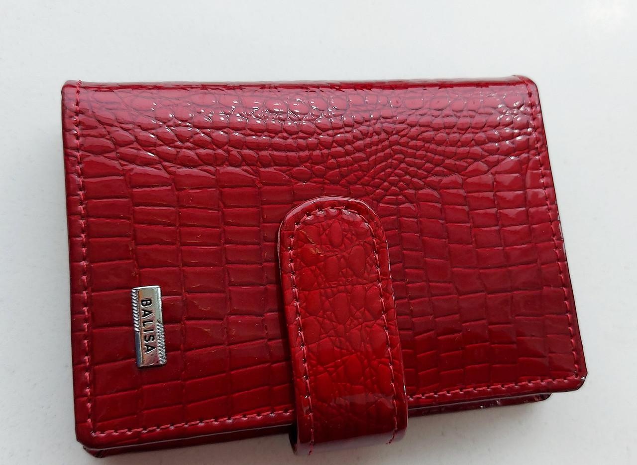 Визитница кожаная 831-41 красный Очень стильная, удобная, компактная визитница (Balisa) - из натуральной кожи