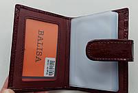 Визитница кожаная 831-42 бордовый Очень стильная, удобная, компактная визитница (Balisa) - из натуральной кожи, фото 2