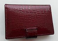 Визитница кожаная 831-42 бордовый Очень стильная, удобная, компактная визитница (Balisa) - из натуральной кожи, фото 4