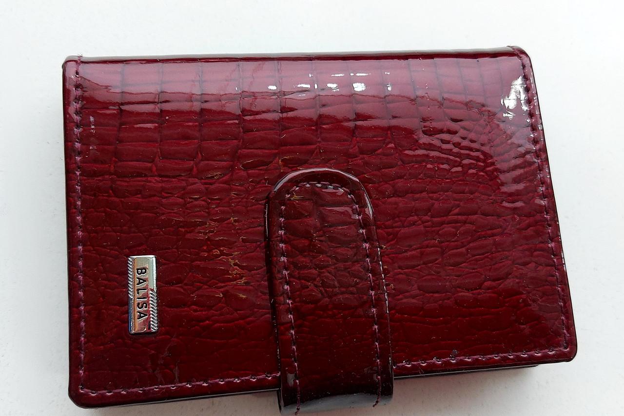Визитница кожаная 831-42 бордовый Очень стильная, удобная, компактная визитница (Balisa) - из натуральной кожи