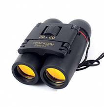 Компактний бінокль для полювання та риболовлі Sakura Binoculars 30x60