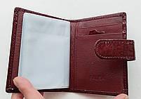 Визитница кожаная 831-42 бордовый Очень стильная, удобная, компактная визитница (Balisa) - из натуральной кожи, фото 3
