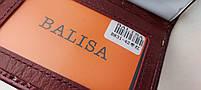Визитница кожаная 831-42 бордовый Очень стильная, удобная, компактная визитница (Balisa) - из натуральной кожи, фото 5