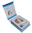 Аксон, підсилювач слуху, Axon, слуховий апарат, Axon B-13, фото 3