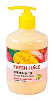 Крем-мыло Fresh Juice  Mango & Carambola - 460 мл.