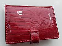Шкіряна візитниця 831-41 Дуже стильна, зручна, компактна візитниця (Balisa) - з натуральної якісної, фото 4