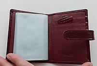 Визитница кожаная 831-45 бордовый Очень стильная, удобная, компактная визитница (Balisa) - из натуральной кожи, фото 3