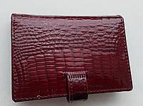Визитница кожаная 831-45 бордовый Очень стильная, удобная, компактная визитница (Balisa) - из натуральной кожи, фото 4