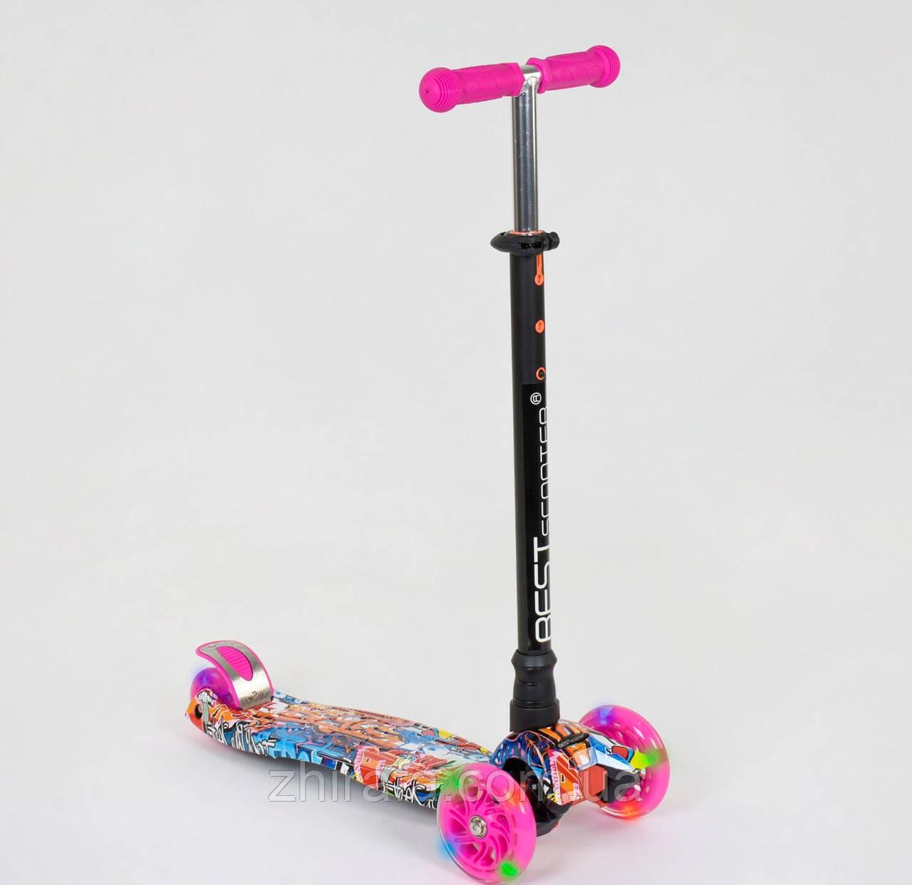 Самокат детский трехколесный Best Scooter MAXI от 3до 9 лет., свет колес