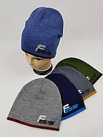 Підліткові польські демісезонні вязані шапки на трикотажній підкладці для хлопчиків оптом, р.52-54 (Grans), фото 1