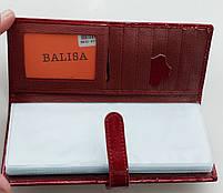 Шкіряна візитниця 831-41 Дуже стильна, зручна, компактна візитниця (Balisa) - з натуральної якісної, фото 2