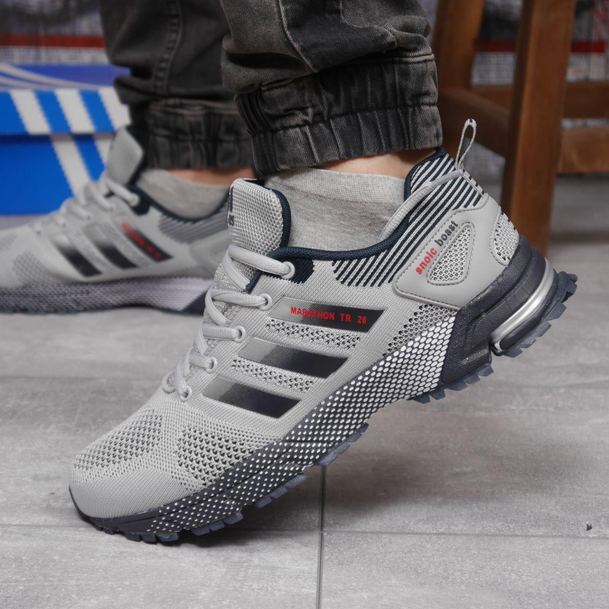 Кроссовки мужские 18221, Adidas Marathon Tr 26, серые, [ 41 42 43 44 45 46 ] р. 41-26,5см. 43