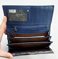 Женский кожаный кошелек с визитницей Balisa 140-1013 синий Кожаные кошельки оптом, фото 3