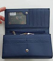 Женский кожаный кошелек с визитницей Balisa 140-1013 синий Кожаные кошельки оптом, фото 2