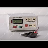 Аппарат для гальванизации и электрофореза ПОТОК-01М с сенсорным управлением