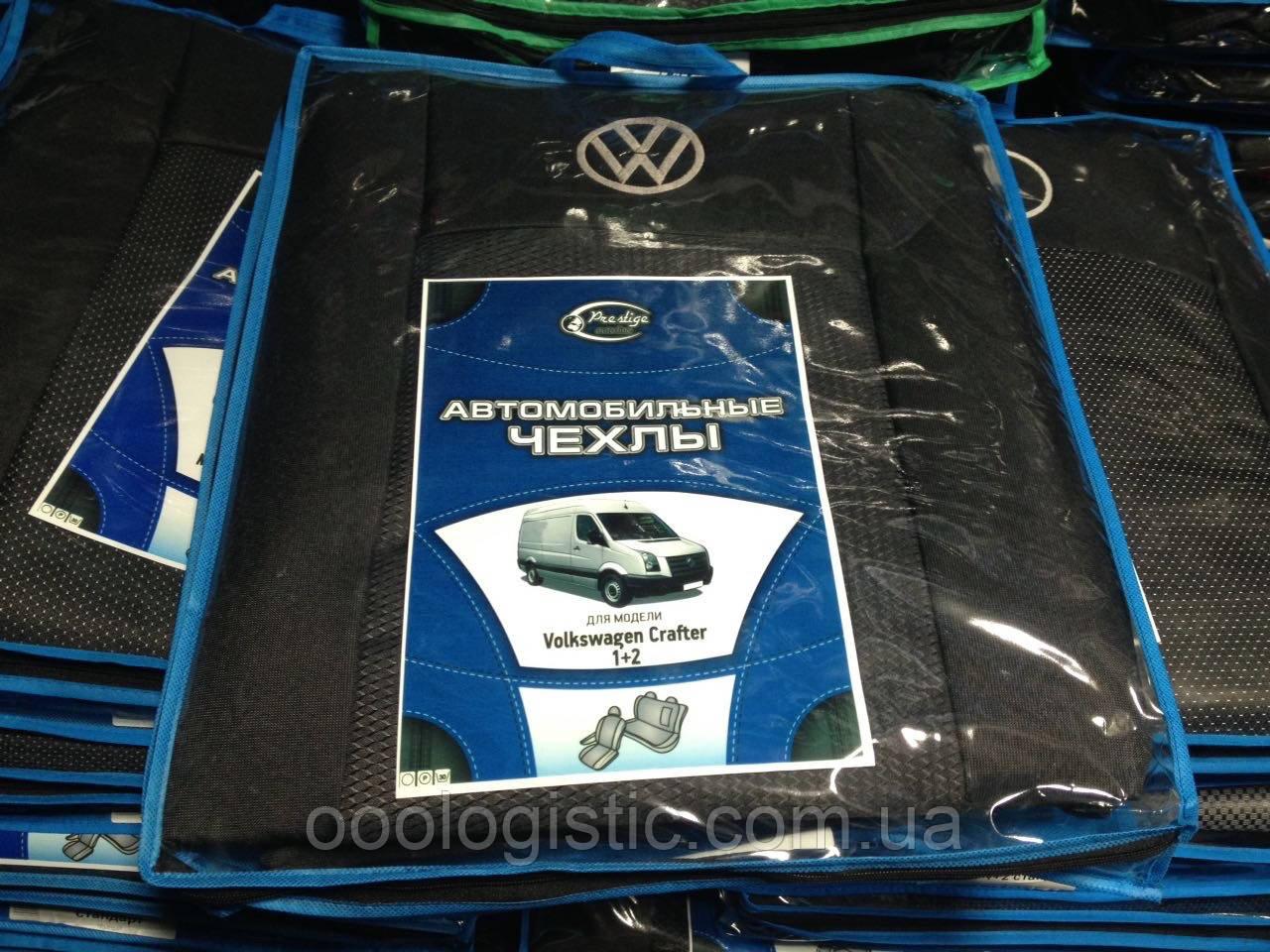 Авточохли Prestige на передні сидіння Volkswagen Crafter 1+2 ,