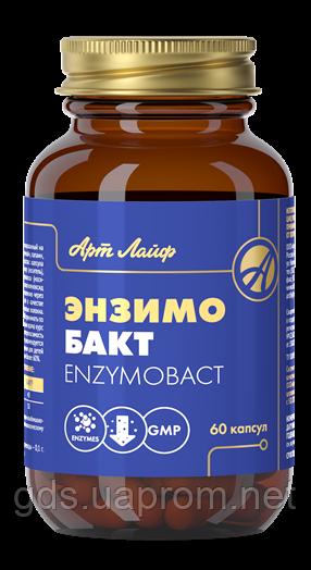 Энзимобакт, метаболическая детоксикация при дисбиозе и кандидозе, 60 кап.