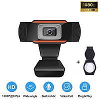 Веб-камера Full HD 1080p (1920x1080) с встроенным микрофоном вебкамера  для ПК компьютера скайпа UTM Webcam, фото 1