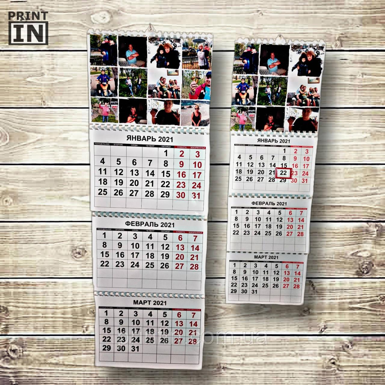 Календарь с вашим фото (квартальный)