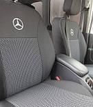Авточохли на передні сидіння Mercedes Sprinter 06 1+2 Prestige, фото 3