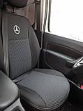 Авточохли на передні сидіння Mercedes Sprinter 06 1+2 Prestige, фото 4