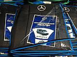 Авточохли на передні сидіння Mercedes Sprinter 06 1+2 Prestige, фото 2