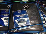 Авточохли на передні сидіння Mercedes Sprinter 06 1+2 Prestige, фото 6