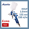 Auarita H-2000P-1.0 мм. hvlp. Мини краскопульт для покраски авто, низкого давления, аурита, профессиональный