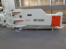 Гидравлический отбойный молот с глушителем Sparkle SP1650