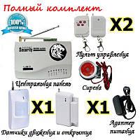 Комплект GSM сигнализации Alarm System iS-2 для квартиры и дачи охранная сигнализация