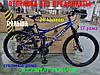 ⭐✅ Двухподвесный Горный Велосипед Azimut Race 24 D Рама 17 Черно-Синий, фото 8
