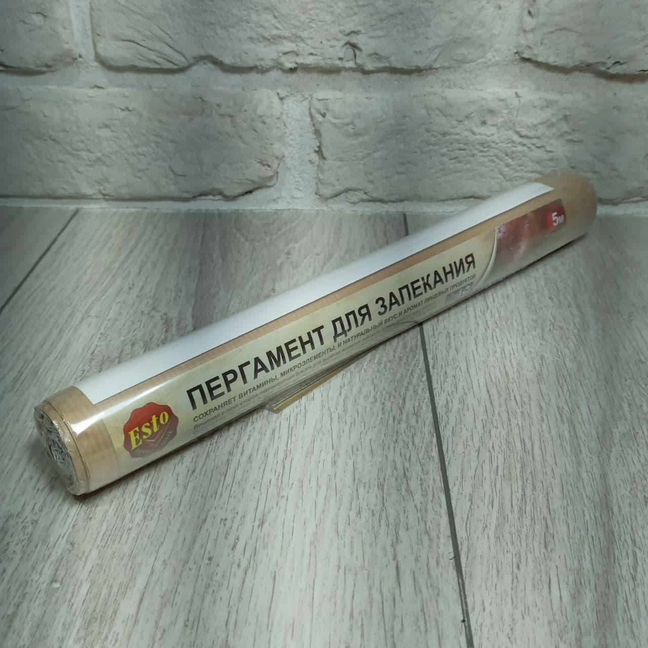 Бумага для выпечки 3м 29см коричневая Полтава