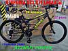 ⭐✅ Двухподвесный Горный Велосипед Azimut Race 24 D Рама 17 Черно-Синий, фото 9