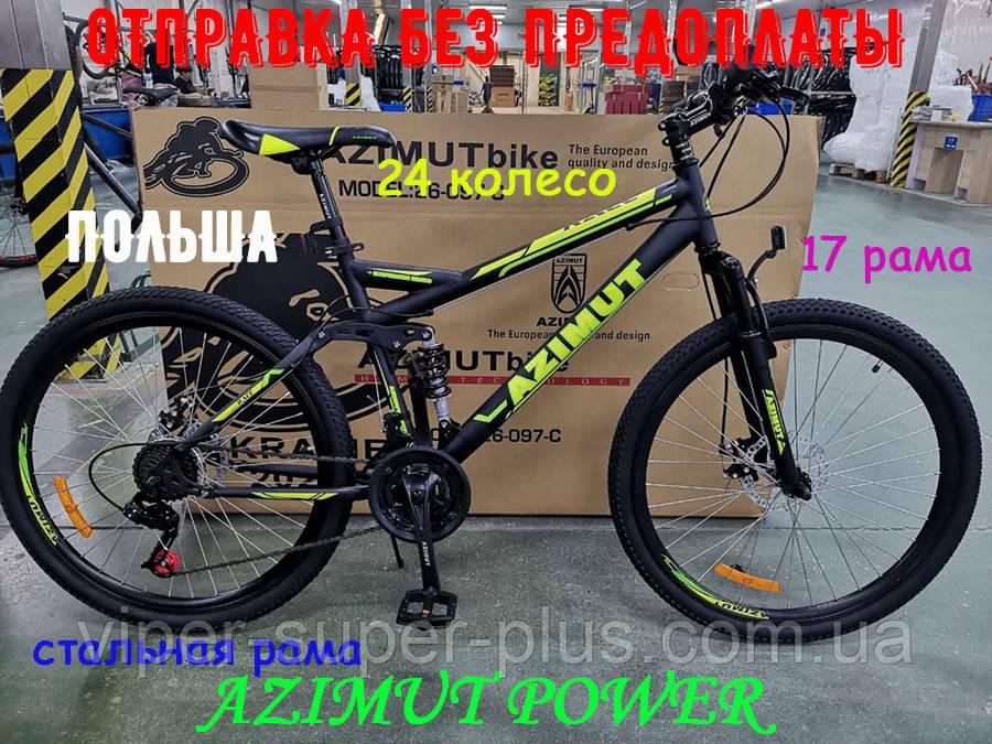 ⭐✅ Двухподвесный Горный Велосипед Azimut Race 24 D Рама 17 Черно-Салатовый