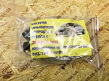 Система омывателя 2101, 2102, 2103, 2104, 2105, 2106, 2107, 2108, 2109, 21099 с веерными жиклерами