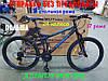 ⭐✅ Двухподвесный Горный Велосипед Azimut Race 24 D Рама 17 Черно-Салатовый, фото 9