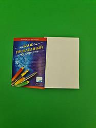 Блок паперу для записів проклеєний. (розмір 90х130мм h-2см)газетка (1 пач.)