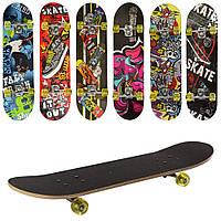 Скейт для детей MS 0355-4