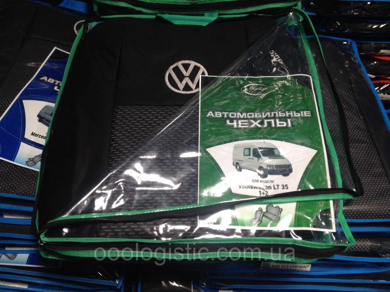 Авточохли на Volkswagen LT 35 1+2 Prestige