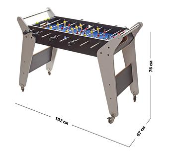Футбольный стол на штангах 102х67х76 см