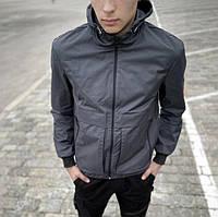 Стильная Мужская Куртка Ветровка с капюшоном из плащевки, Серая качественная